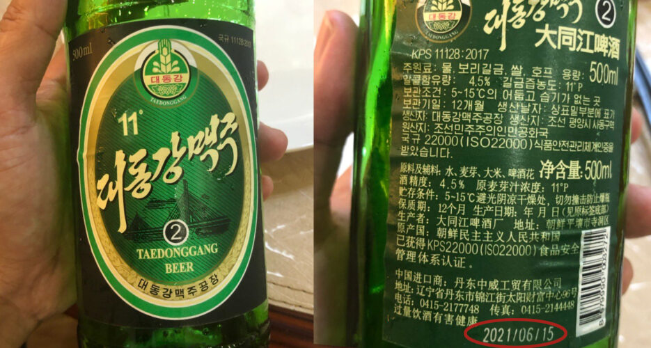 North Korea exports beer made with rice to China after declaring food crisis