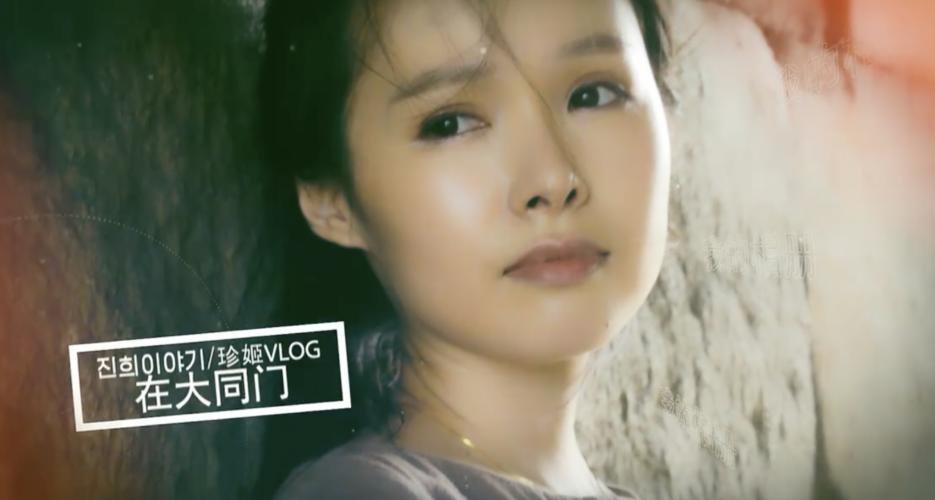 North Korea produces new vanity vlogs in social media propaganda comeback