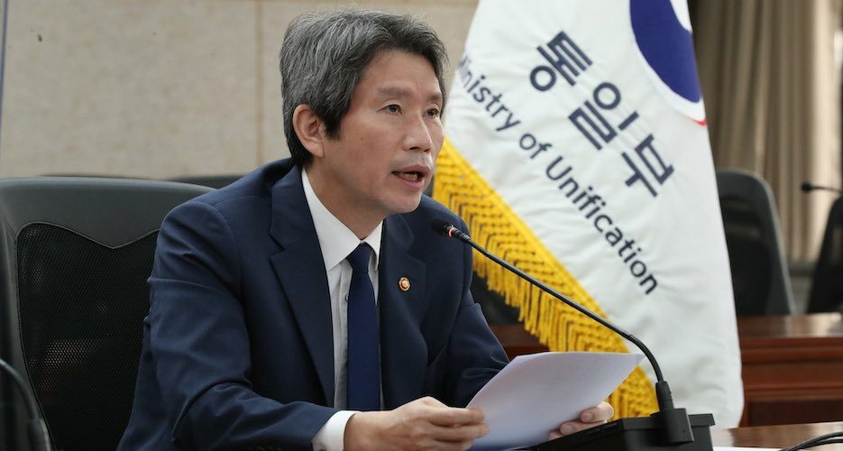 Unification minister hopes to extend inter-Korean tourism to Russia and beyond