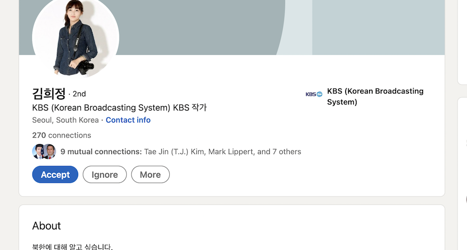 North Korea-linked account poses as KBS scriptwriter to dupe DPRK watchers