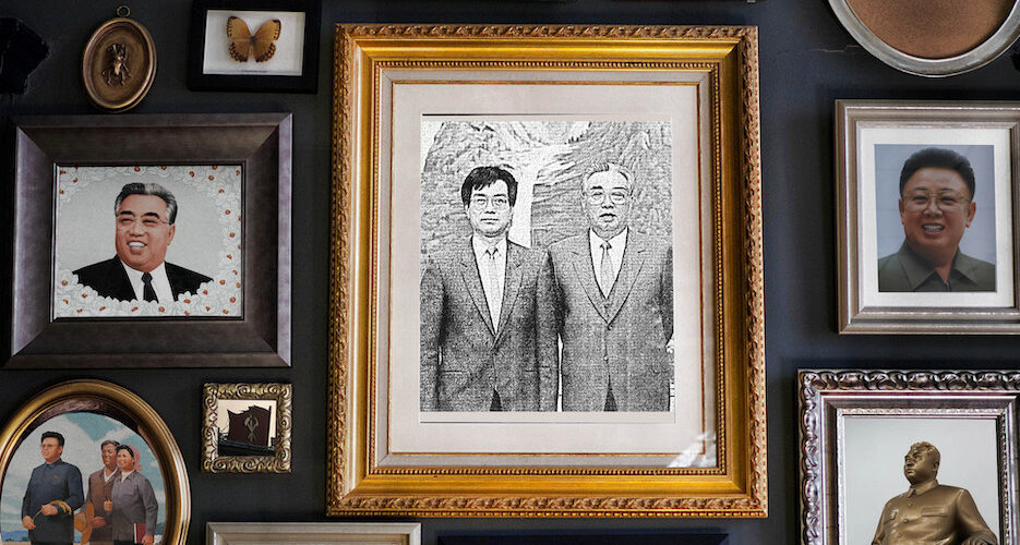 The eccentric South Korean intellectual in Pyongyang's employ