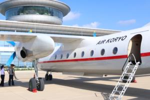 Fasten your seatbelt: Traveling in Soviet chic on North Korea's domestic flights