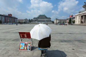 No signs of parade or other celebrations in Pyongyang ahead of key holiday