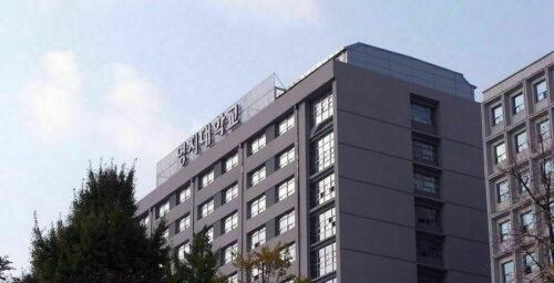 South Korean spy agency to support university program on counterespionage