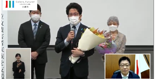 Family of abductee calls for Japan-DPRK summit to resolve kidnapping issue