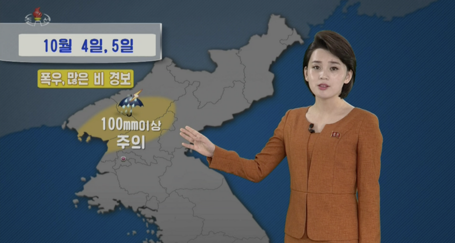 Severe rains hit North Korea's Yongbyon nuclear complex: state media