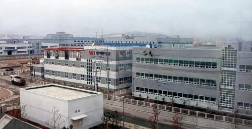 Kaesong entrepreneurs face overdue wages for N. Korean workers