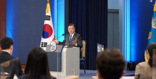 Full text: Speech marks South Korean President Moon's fourth year in office