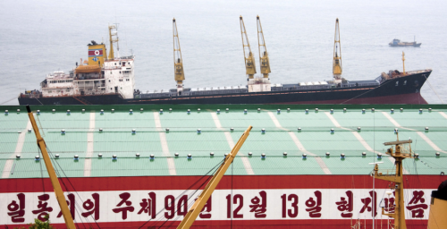 EXCLUSIVE: DPRK-linked ships move illicit coal to China for 'humanitarian aid'