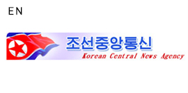 DPRK Friendship Delegation Leaves for China