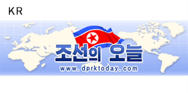 Self-Reliance Is Invariable Path for Country`s Development: Rodong Sinmun