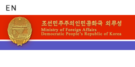 Statement of First Vice Foreign Minister of DPRK